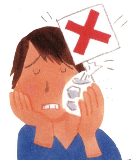 止まら ない 抜歯 血 が